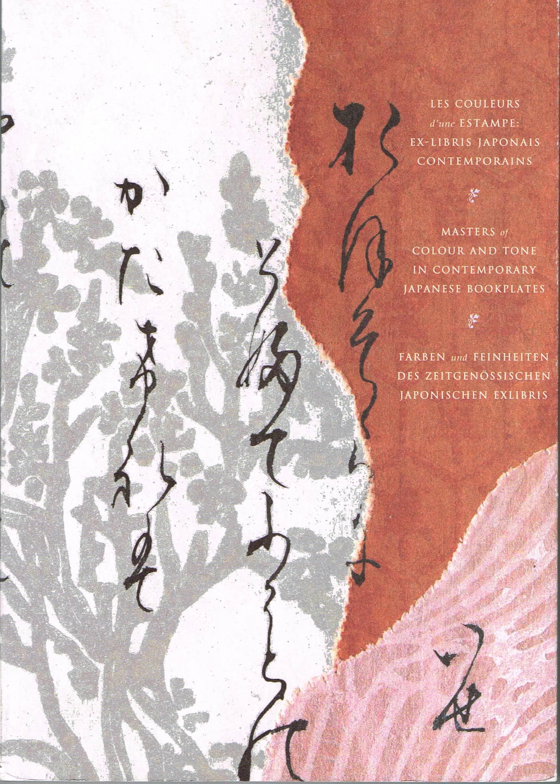 Ex-Libris Japonais